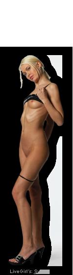 Sexcam FAQ